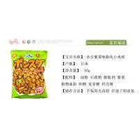 直销日本紫菜膨化小米球油炸设备 休闲食品油炸机