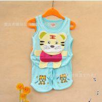童夏装儿童套装宝宝纯棉T恤背心 琵琶衫老虎造型衣婴儿夏季两件套