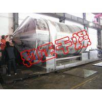 江阴厂家制作二维运动混合机 滚筒式聚丙烯搅拌机 混合时间短