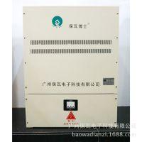 PL系列智能照明调控装置 路灯节电控制柜 智能照明节电稳压柜