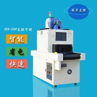 东莞帕马uv固化设备,紫外线照射特殊胶水使胶水产生聚合反应从而固化