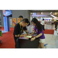 2017广州(第十二届)国际纺织品印花工业技术展览会