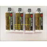 苏州供应3MDP8425NS用于电子元件粘接的AB胶/DP8425NS价格