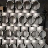 广东不锈钢压力容器用管,TP304L不锈钢工业管