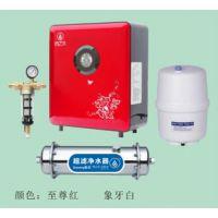 尚之水 高效反渗透净水机 自来水净化器除氯水垢 特价促销 全屋版