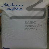 供应 美国沙伯 加滑石填料 PC/ABS C7210A SABIC CYCOLOY 薄壁部件