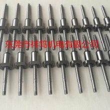供应台湾原装***TBI滚珠丝杆 SFK00601微小型TBI滚珠螺杆