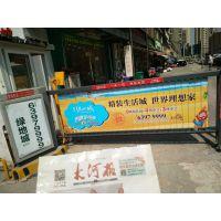 郑州户外广告公司_郑州市户外广告牌_河南户外广告_户外广告招租
