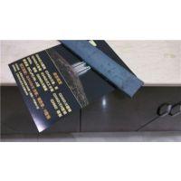 Q345DE热轧扁钢现货