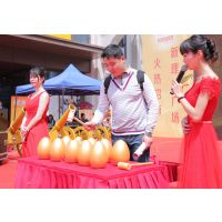 上海专业开业主持人经纪公司