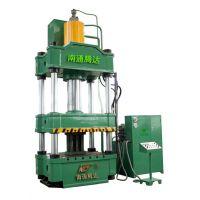 腾达牌窨井盖液压机,精准度达国内先进水平,质量可靠,售后及时,值得信赖!