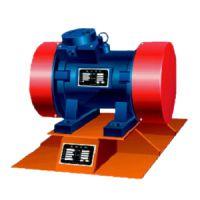 三鑫电机公司供应全省***知名的ZFB-3系列振动电机
