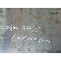 Q345D钢板钢卷