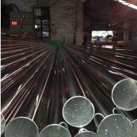 不锈钢大管价格,厨房设备用管,304玫瑰金彩色管