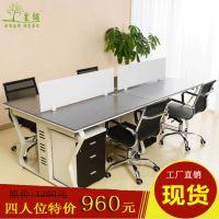 特价职员办公桌椅单人位1.2米办公桌 钢架员工组合桌电脑桌2人位