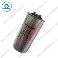 上海亚明440V启动电容 50UF/440V/105℃铝壳