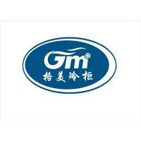 深圳市格美绿能冷链设备有限公司