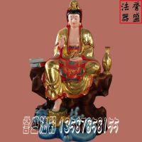 苍南誉盛法器 树脂佛像水月观音观自在菩萨图片大全