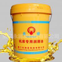 厂家批发永润32#46#68#抗磨液压油 防锈冷却润滑油