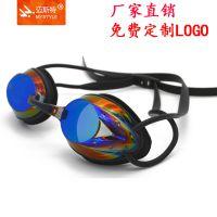 供应迈斯特泳镜 防水防雾游泳镜 男女通用游泳眼镜(加工定制)厂家直销