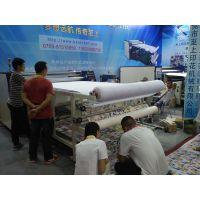 东莞至上印花厂销420*1700MM布料裁片滚筒热转印印花机 大幅面升华抱枕转印机
