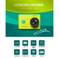 户外露营产品 LEWORKS运动相机 三防***数码相机 户外防水迷你相机