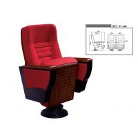 河南郑州厂家定制礼堂椅带写字板剧院椅报告厅老板会议室连排电影院发座椅