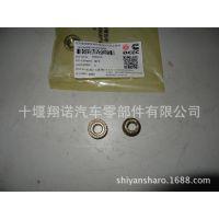 东风康明斯发动机螺母3903210汽车配件/十堰汽配城
