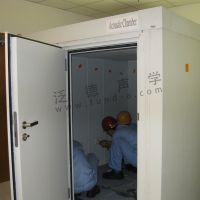 泛德声学 为英特尔亚太研发中心精制声学消声室 全消音室