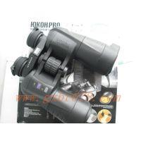 供应育空河 Futurus PRO 7x50WA 双筒望远镜 测距防水