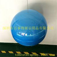 亚克力灯罩/有机玻璃半球罩/压克力半球罩/厂家定制任意大小