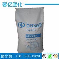 食品级 高流动 耐高温PP/韩国大林/HP740T塑料薄膜、饮用杯专用料