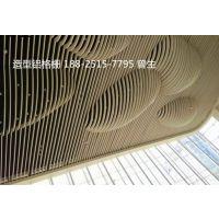 室内弯曲造型铝通天花-外墙装饰弧形铝格栅幕墙