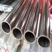 供应316L不锈钢扁通10*20*1.0,多少钱一公斤!