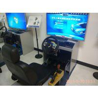 汽车模拟器/汽车驾驶模拟器/驾校专用练习器