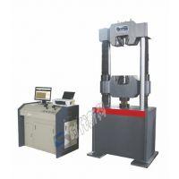 供应供应济南试验机厂WEW-1000B微机屏显液压万能试验机