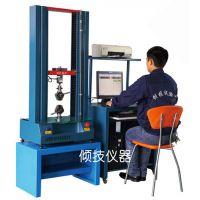 供应上海倾技180度玻璃试验机