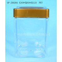 四方盖食品瓶 620ml塑料透明瓶 四方瓶批发