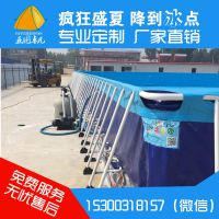 亚图卓凡厂家定做大型支架泳池成人支架水池移式儿童滑梯组合水上乐园设备