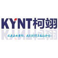 上海柯翊电气有限公司