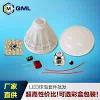 led球泡灯套件生产厂家超美照明