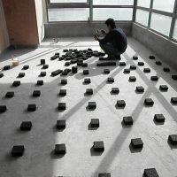 国浩大厦总统套房减振隔振工程 专业噪声治理 噪音处理 隔声 吸声 消声 泛德声学 声学专家 隔音