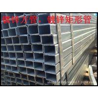 镀锌方管,方铁管,矩形方管,方通管,黑方铁