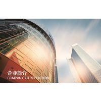 开创中国水暖行业新时代的产品--银屋暖通
