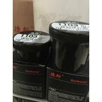 德邦1103铸铝修补胶 用于铸铝件缺陷修补填充 西安胶粘剂代理