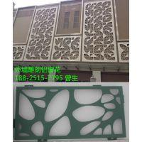 雕刻造型铝窗花-木纹铝窗花厂家