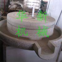 华新电动磨米浆机 不锈钢黄豆磨浆机 加水磨米浆机