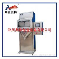 郑州厂家批发AT-4DC-2K小袋颗粒话梅核桃仁包装机
