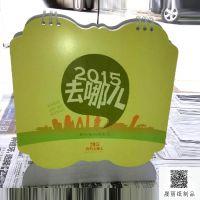 2015去哪儿桌面台历广告位烫金 彩色印刷三角架广州异型台历定做