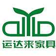 深圳市运达来家具有限公司